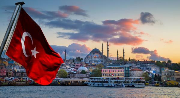 Турски език - ниво A 1.1